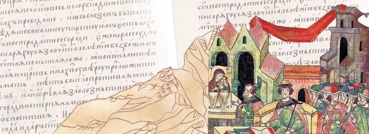 21 записка о Невском. Записка 2