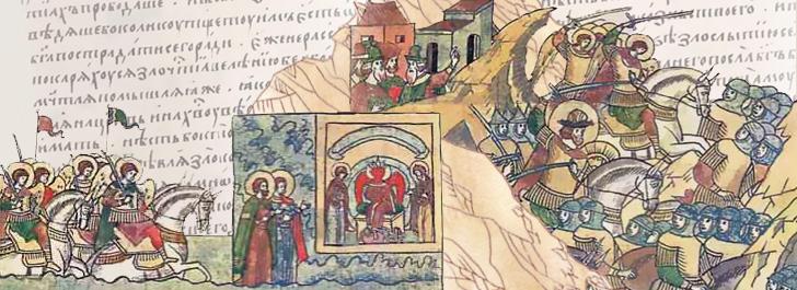 5 запись – «Побоище ледовое» (5 апреля 1242 г.)