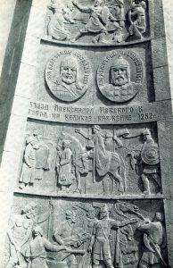 Фрагмент рельефа_Въезд А.Невского на великое княжение