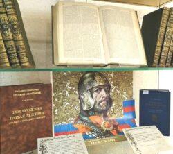 Словари и энциклопедии о Невском