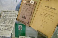 Краеведческие книги о Невском